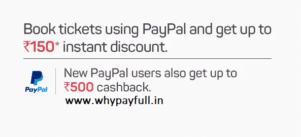 paypal cashback offer paypalmovie