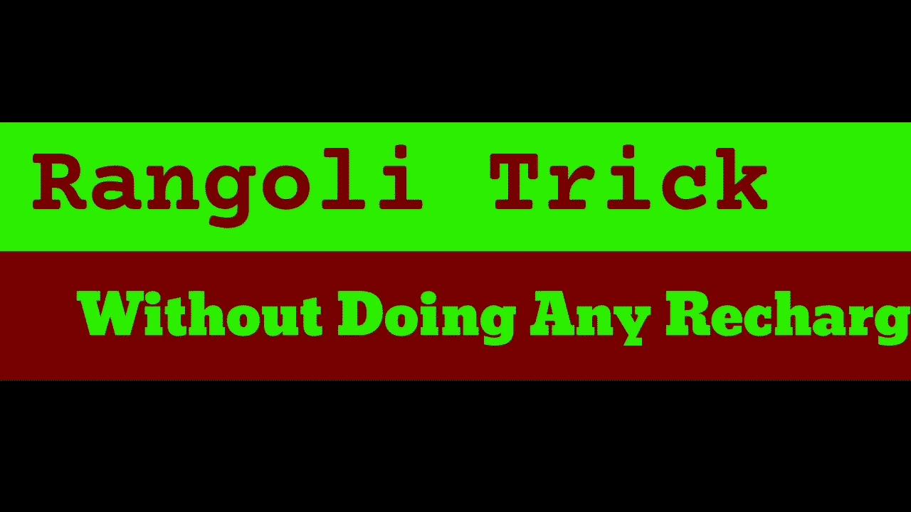 rangoli trick