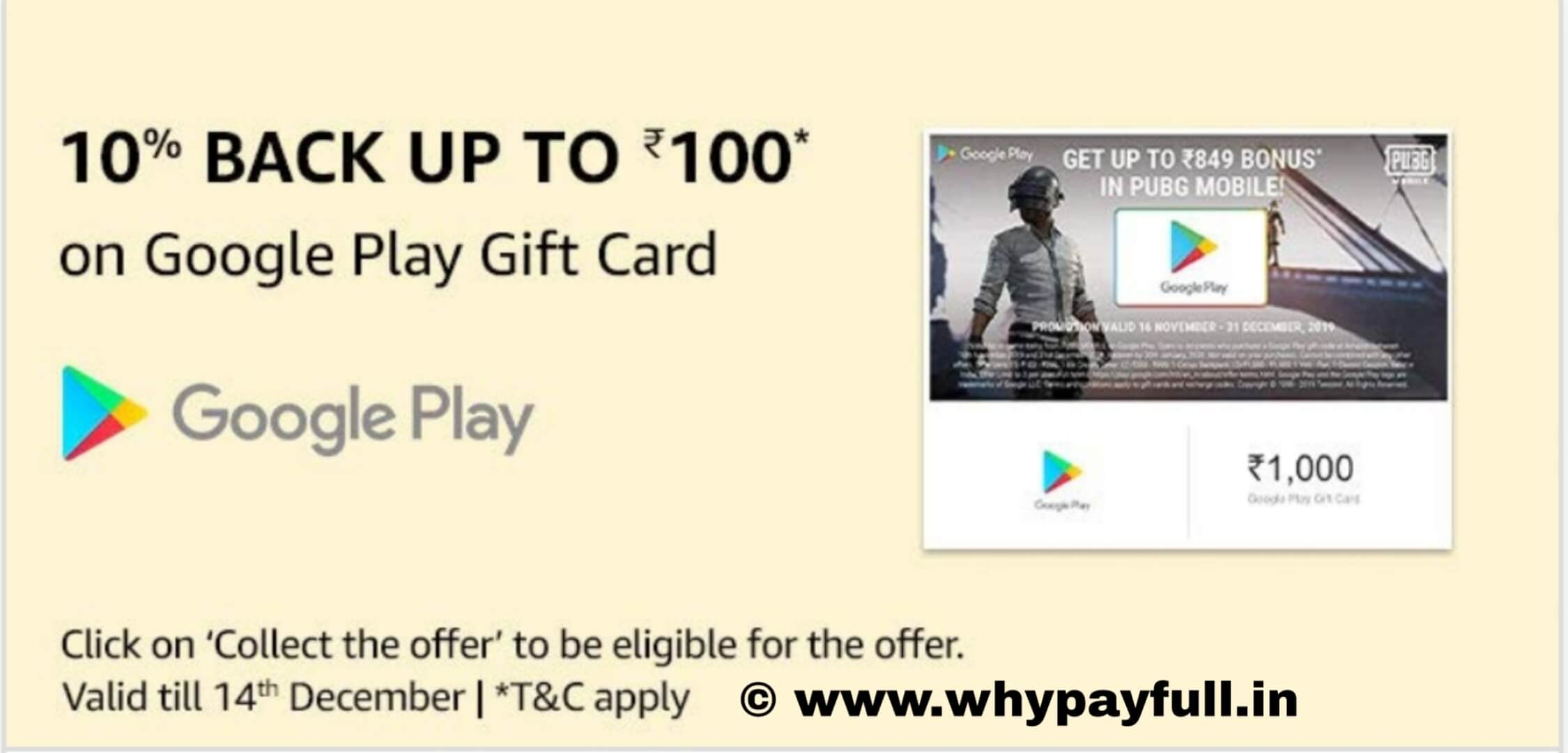 Google Pay Gift Card