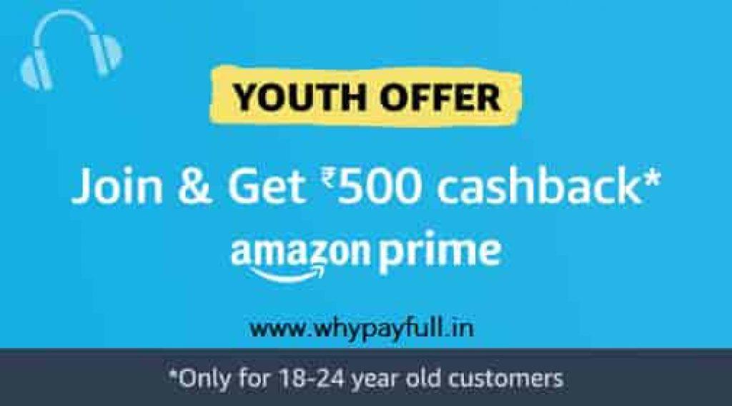 Amazon Prime Membership - Amazon youth Offer