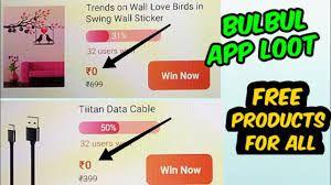 bulbul app loot