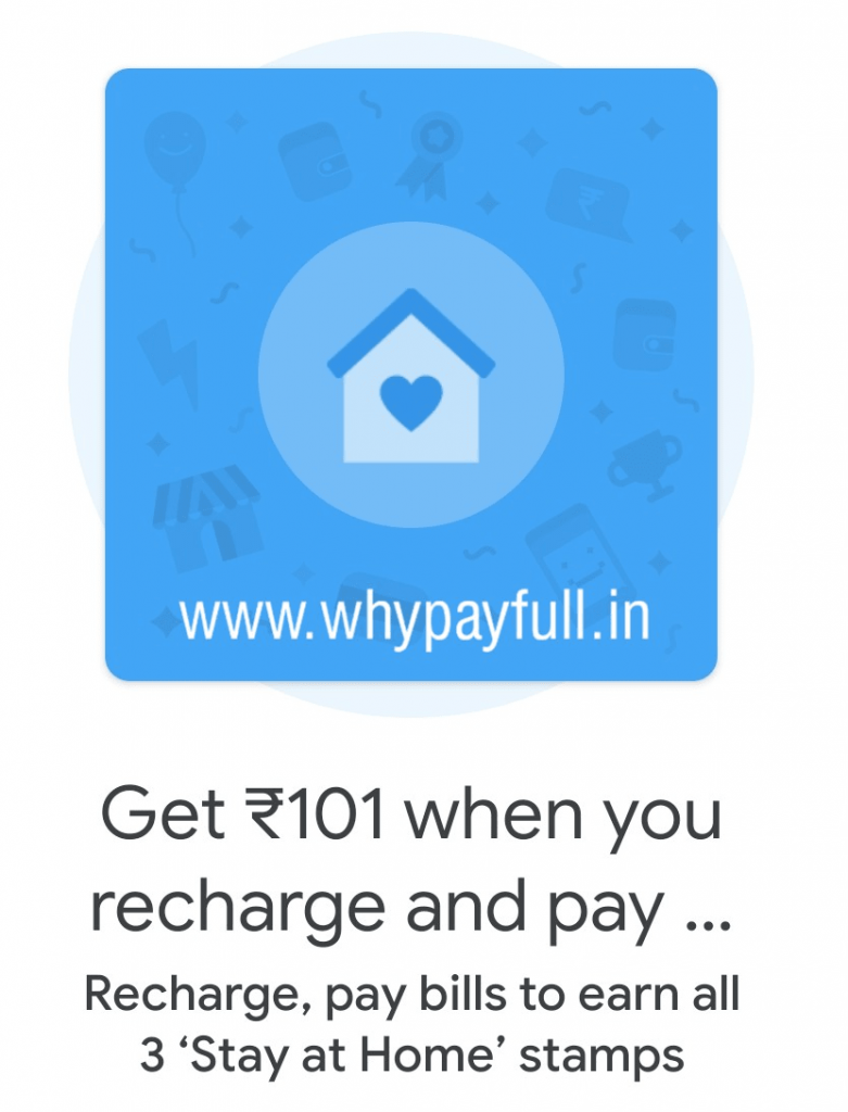 Google Pay stay at Home offer stamps