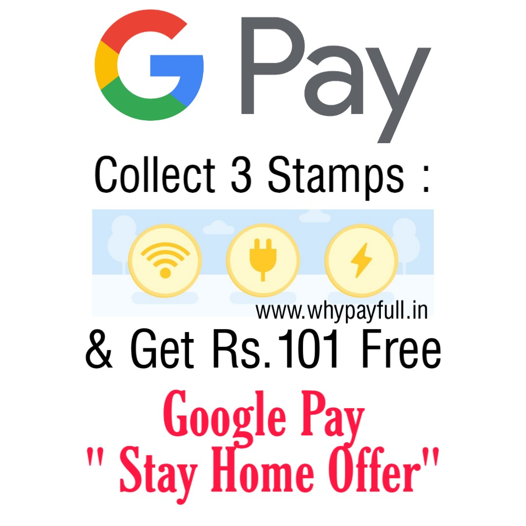 Google Pay Stamp Offer 2020 steps