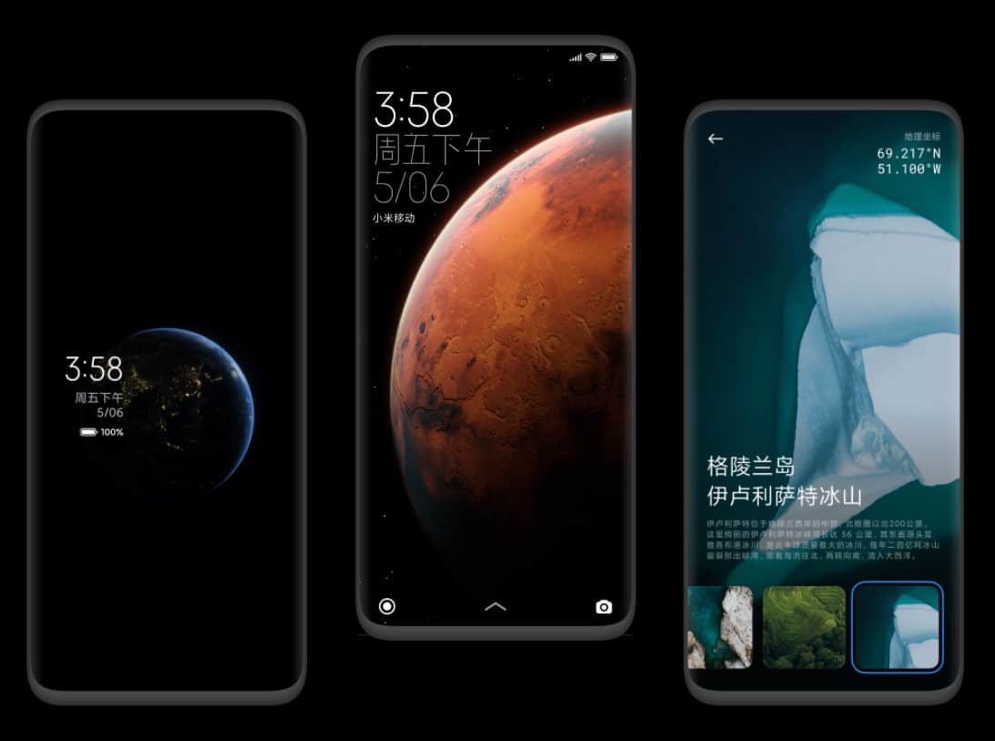 MIUI-12-Super-Wallpapers-min
