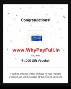 flipkart fake or not fake quiz winner proof