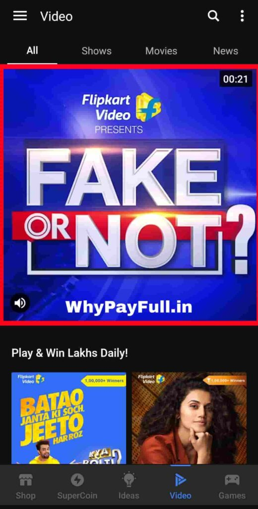 Step 2 for playing Flipkart fake or not fake contest