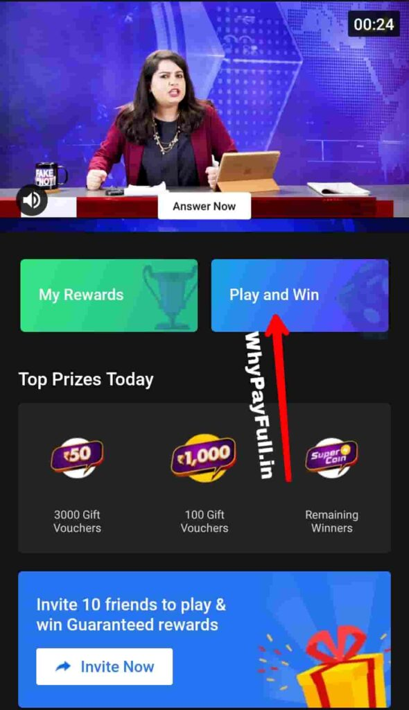 Step 3 for playing Flipkart fake or not fake contest
