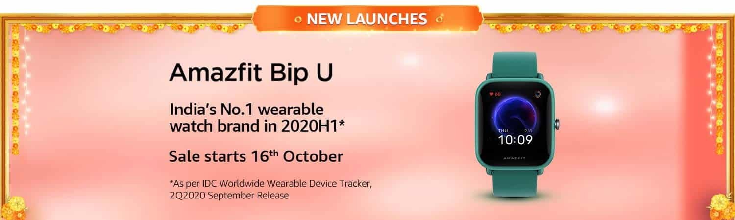 2. Amazfit Bip U - Amazon Great Indian Festival Sale 2020