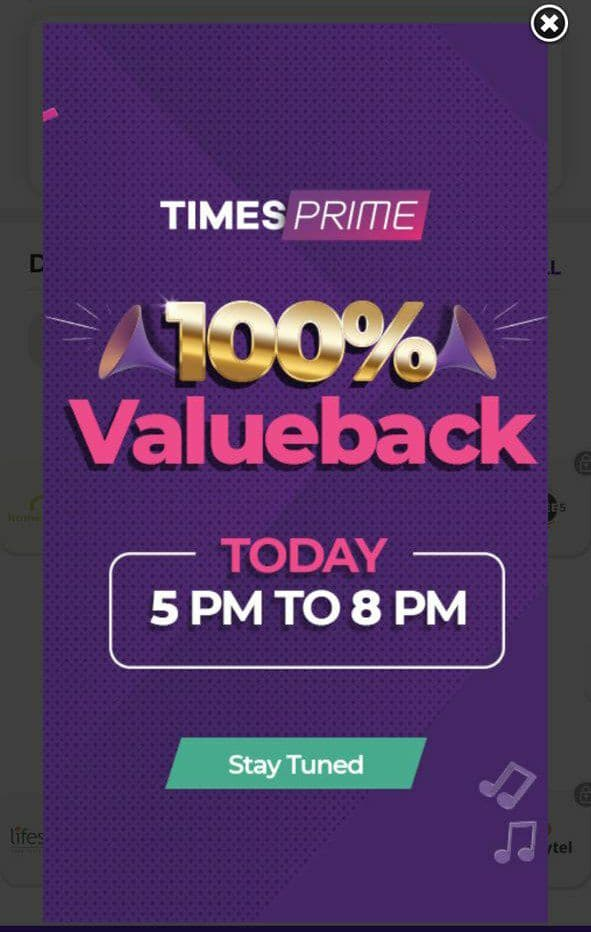 times prime loot